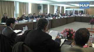 ندوة إقليمية حول دور البرلمانيين في مسارات العدالة الانتقالية في الشرق الأوسط و شمال إفريقيا