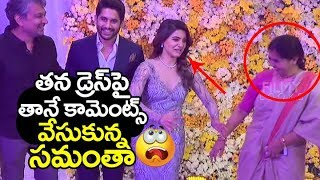 Video Samantha FUNNY Comments on Her Dress with Rama Rajamouli @ Samantha Naga Chaitanya WEDDING reception MP3, 3GP, MP4, WEBM, AVI, FLV November 2017