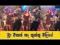 Sri Lankan Girl Hot Dance, NO Bra