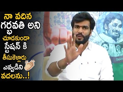 Byreddy Siddharth Reddy Emotional Speech About His Family || Ys Jagan || Life Andhra Tv