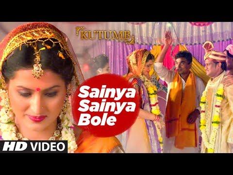 Sainya Sainya Bole Song (Video) |