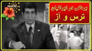BAHRAM MOSHIRI,بهرام مشيري ♠♠♠ SLAVERY, بردگي در ايرانيان