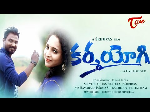 KARMAYOGI | Latest Telugu Independent Movie 2020 | by P. Srinivas | TeluguOne