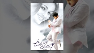 Ullasamga Utsahamga Telugu Full Movie | Yasho Sagar, Sneha Ullal | #TeluguMovies