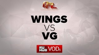 VG vs Wings, game 2