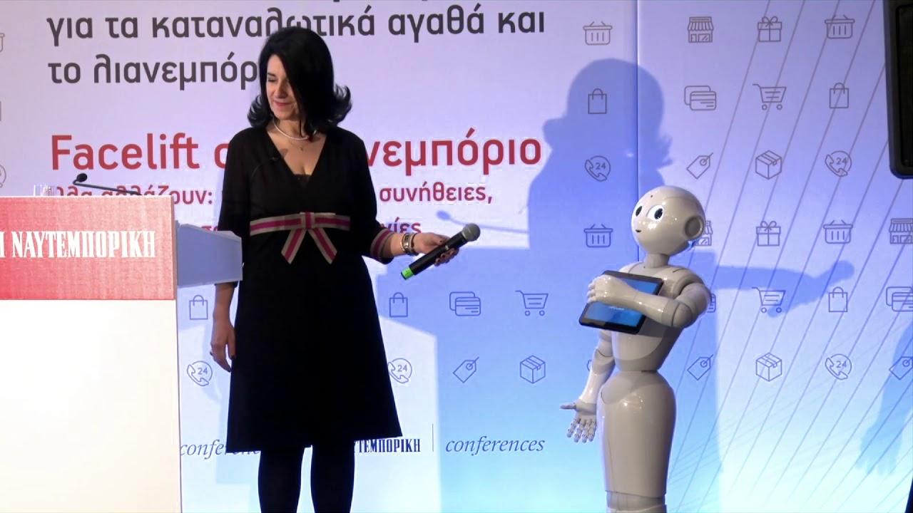 O Pepper της Mobile Technology στο Συνέδριο της Ναυτεμπορικής