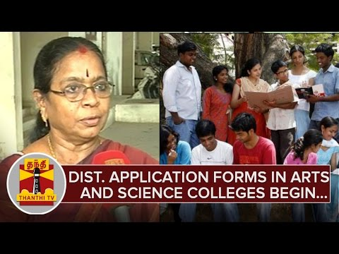 Distribution-of-Application-Forms-in-Arts-and-Science-Colleges-begin--Thanthi-TV