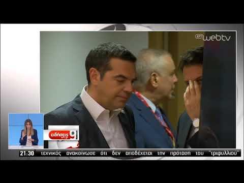 Αξιώματα Ε.Ε.: Οι ηγέτες συμφώνησαν ότι διαφωνούν | 21/06/2019 | ΕΡΤ