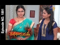 Manasu Mamata | 13th February 2017| Full Episode No 1891| ETV Telugu
