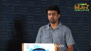 Nerungi Vaa Muthamidathe Press Meet Part 1
