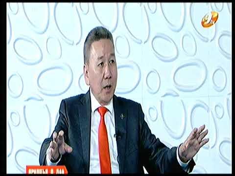 Л.Болд: Монгол Улсын үндсэн хуулийн нэмэлт, өөрчлөлт шинэ ирээдүйг авчрах томоохон өөрчлөлт мөн