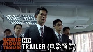 Nonton Z Storm    Z         Official Trailer  2014  Hd Film Subtitle Indonesia Streaming Movie Download