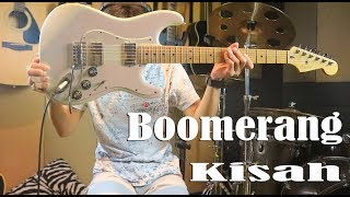 Video Boomerang Kisah Tutorial Gitar Melodi Full MP3, 3GP, MP4, WEBM, AVI, FLV Oktober 2018