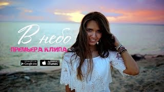 Mr. Kamanzi feat. Bogdan Ioan Aisha (Online Video) pop music videos 2016