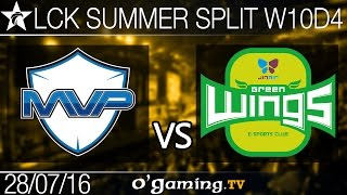 MVP vs Jin Air Green Wings - LCK Summer Split 2016 - W10D4