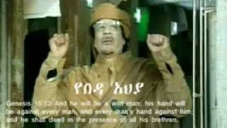 The Fake Pan-African GADDAFI #1 Arabo-Fascist Enemy Of SELASSIE'S Judeo-Christian ETHIOPIA!