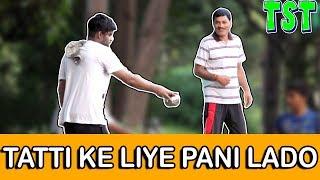 """Video TATTI Ke Liye """"Paani"""" Lado Prank - TST MP3, 3GP, MP4, WEBM, AVI, FLV Maret 2018"""