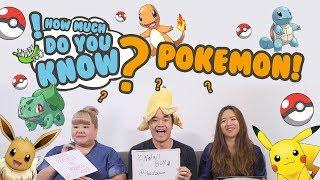 Video How Much Do You Know - Pokémon MP3, 3GP, MP4, WEBM, AVI, FLV Desember 2018