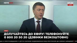 Сергій Лабазюк у ранковому ефірі News One (18.04.2018)