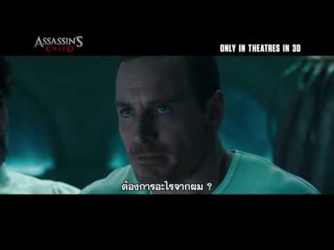 Assassin's Creed - Tv Spot 30 sec