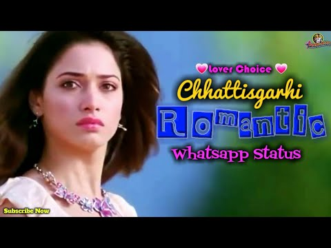 Video 💛CG Romantic Whatsapp Status💛 CG Status Video ll Chhattisgarhi naya Whatsapp status download in MP3, 3GP, MP4, WEBM, AVI, FLV January 2017