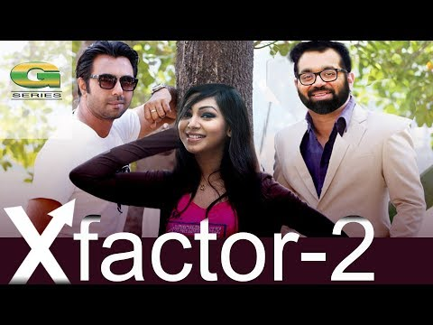 X Factor 2   Telefilm   Apurba   Prova   Mili   Iresh Zaker
