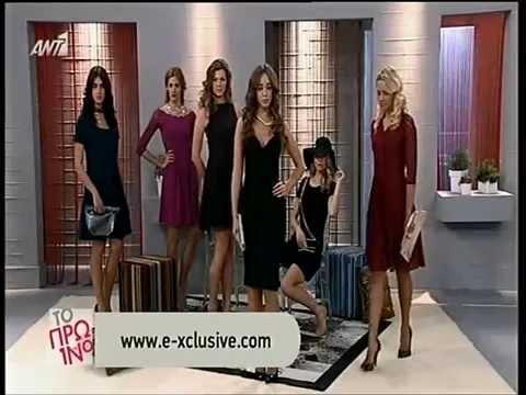 Ant1 TV presenting e-xclusive.com on TV Show