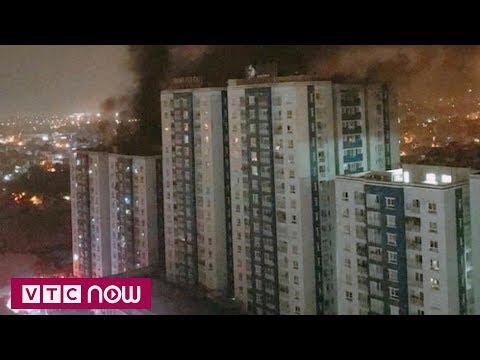 Vụ cháy Carina Plaza: Tạm ngưng phân công 1 đại úy cảnh sát | VTC1 - Thời lượng: 44 giây.
