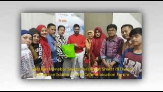 Donor Darah IITCF