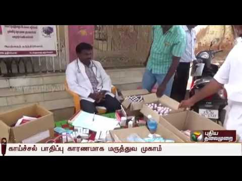Medical-camp-organized-at-Koviloor-as-more-than-a-hundred-people-are-down-with-viral-fever