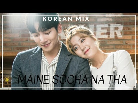 Maine Socha Na Tha | Korean Mix | Suspicious Partner | Ji Chang Wook And Nam Ji Hyun |