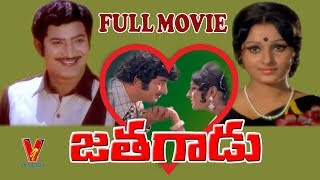 JATHAGADU | TELUGU FULL MOVIE | KRISHNA | JAYAPRADHA | V9 VIDEOS