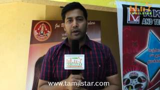 Actor Jai Akash Speaks at Kadhalukku Kann Illai Press Meet