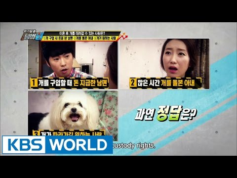 instructions - Escaping Crises [Pets]/Safety Instructions [Sun Block Products]; Lee Munjae and Jang Hyoin act out a situation to show how to take care of pets. Learn about the proper use of sunglasses before...