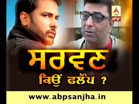 'Sarvann' director blames Amrinder Gill !