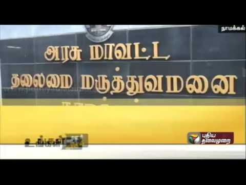 Ungal-Oor-Ungal-Kural-Morning-26-03-2016-Puthiyathalaimurai-TV