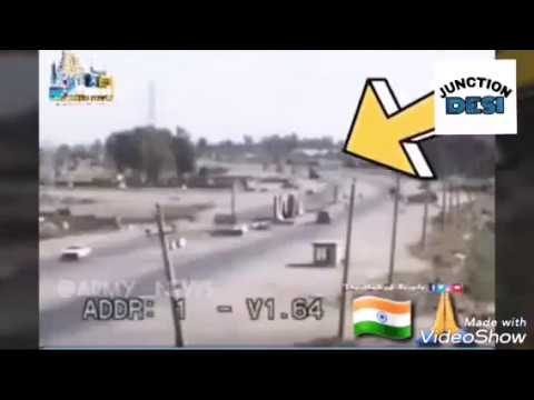 Pulwama Live Boam Blast Caught In Cctv Camera Footage