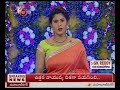 T Congress Leaders Fires On TRS And BJP   TV5 News - Video