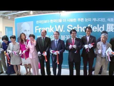 파란 눈의 애국지사 '스코필드'   6.6.16  KBS America News