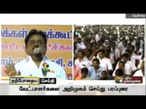 Vijayakanth-mistakes-UPS-for-OPS-O-Panneerselvam