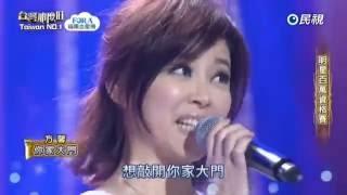 施裕淳 方馨                                                 民視 台灣那麼旺 Taiwan NO.1 歌唱&魔術