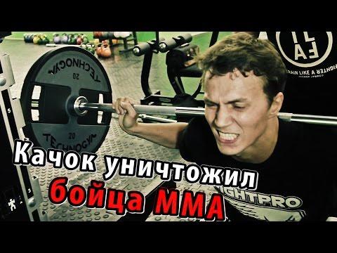 Download Качок уничтожил бойца MMA/Столяров VS Тарасов hd file 3gp hd mp4 download videos