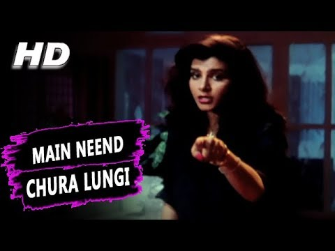 Video Main Neend Chura Lungi | Asha Bhosle | Jurrat 1989 Songs | Anita Raj, Amrish Puri download in MP3, 3GP, MP4, WEBM, AVI, FLV January 2017