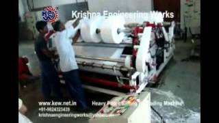 KEW Heavy Paper Slitting Rewinding Machine