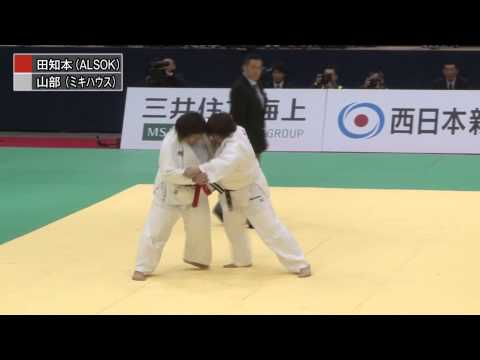 女子78kg超級決勝 山部佳苗 vs 田知本愛