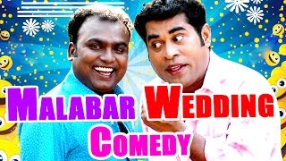 Video Malabar Wedding full Movie Comedy MP3, 3GP, MP4, WEBM, AVI, FLV Oktober 2018