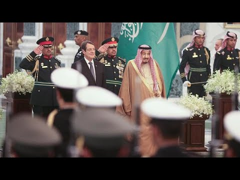 Πρώτη επίσημη επίσκεψη Κύπριου Προέδρου στη Σαουδική Αραβία