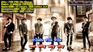 Video [ซับไทย] C-CLOWN - Go Away (멀리 멀리) MP3, 3GP, MP4, WEBM, AVI, FLV Desember 2017