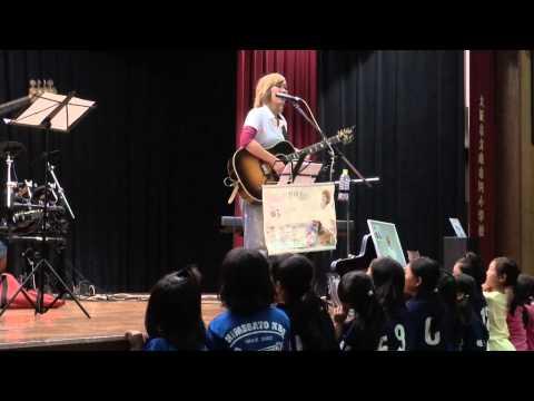 20121028 越野翔子 南市岡小学校の体育館で お昼休みLIVE