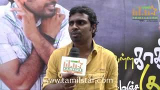G Sai Dharshan at Vella Kaakka Manja Kuruvi Movie Audio Launch